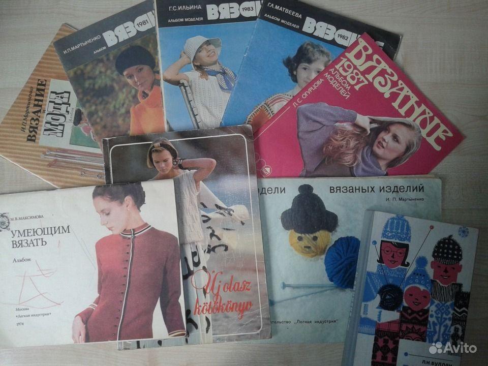 Мои альбомы журналы по вязанию