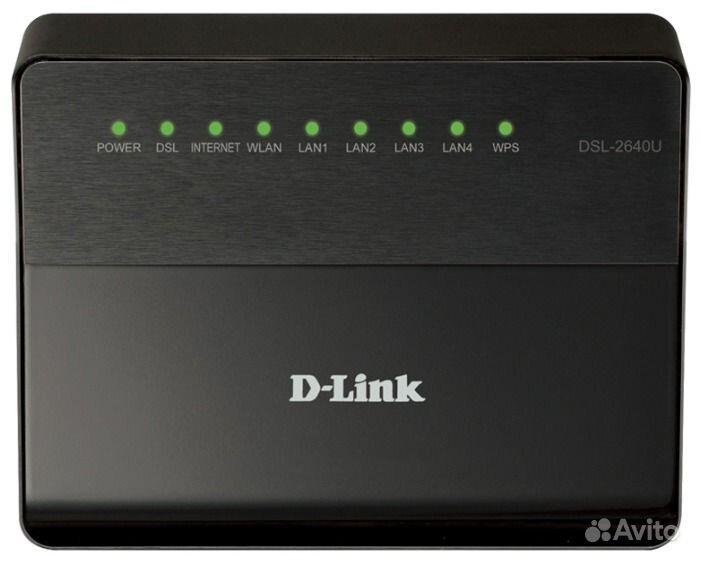 D-link DSL-2640U.  Москва