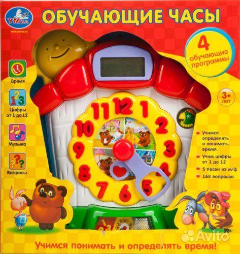 Футболки, поло, топы. Умка Игрушка Обучающие часы Винни-Пуха, свет звук. с