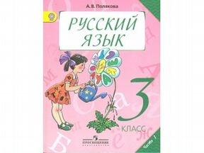 Учебник по гдз языку мокшанскому 5 гришунина класс