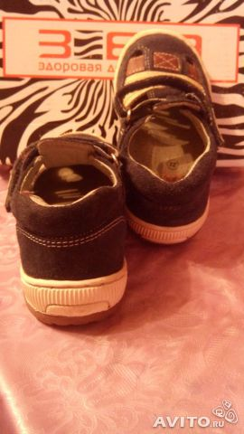 Детская обувь ЗЕБРА оптом, от производителя