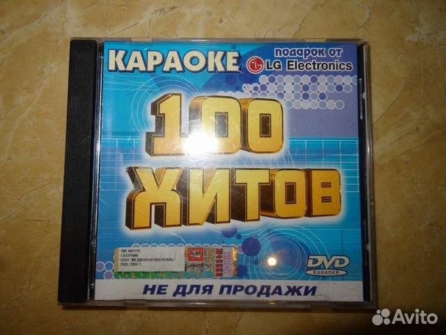 Продам DVD плеер LG dk476xb в