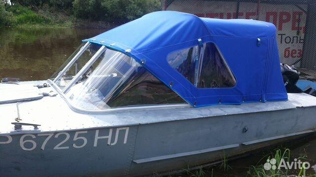 дуга на моторную лодку