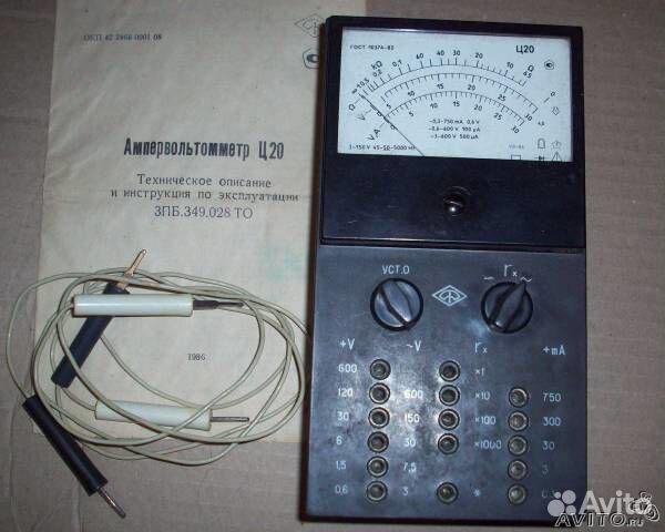 Ампервольтомметр Ц20 выпуска 1986 г. Сделан в СССР купить в ...