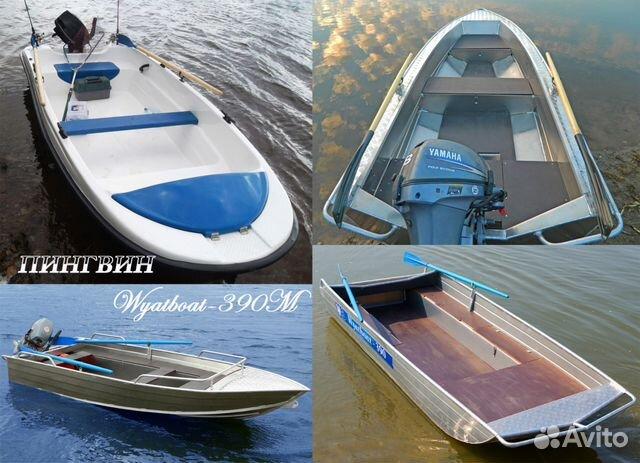 лодки под мотор купить с фото