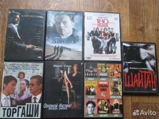 DVD диски с фильмами 89056482519 купить 1