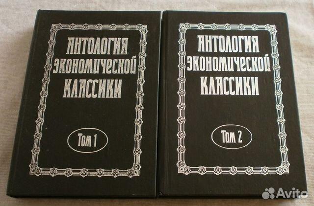 В 2-х томах