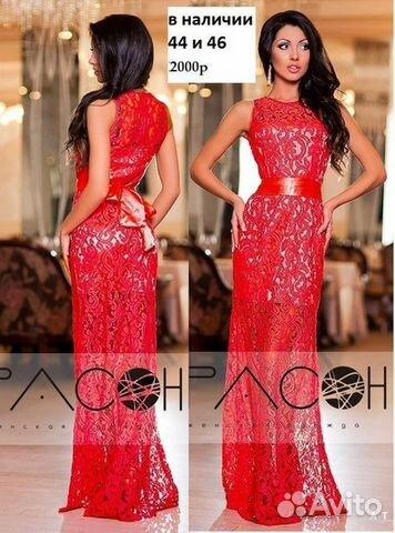 Красное платье в пол и аксессуары к нему