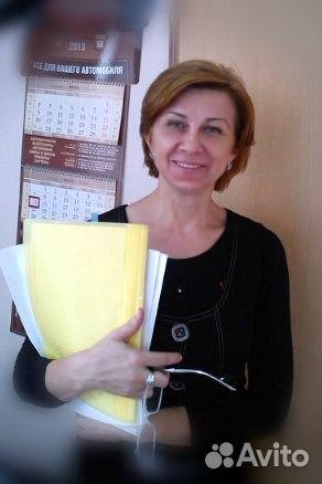 Вакансии специалист по охране труда в нижегородской области