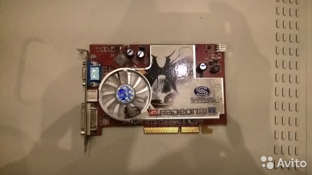 Sapphire x1600 pro driver download