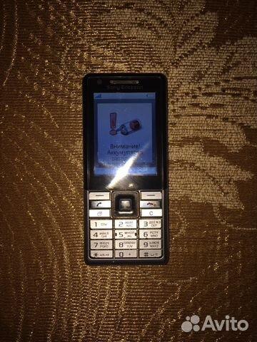 Мобильные телефоны sony ericsson купить в москве цена