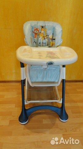 автомобильное кресло для детей штраф рост 145 см