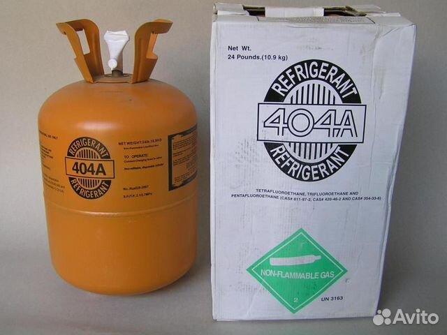 Высокое качество r404