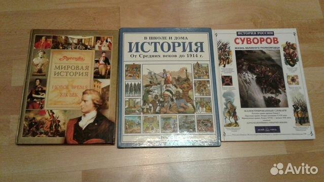 Lex russica журнал