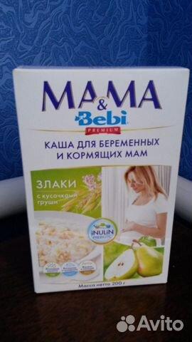 Каши для беременных рецепт 773