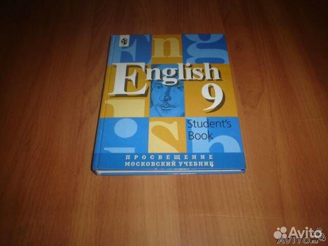 Скачать Учебник Английского Языка Кузовлев 7 Класс 2014
