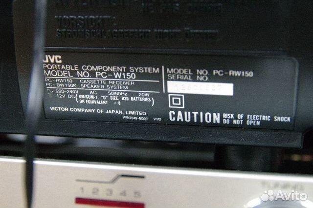 Магнитола JVC PC-W150