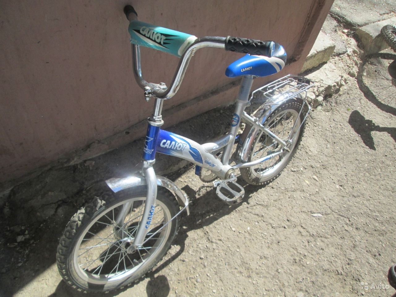 Велосипед Салют 24 купить в Саратовской области на
