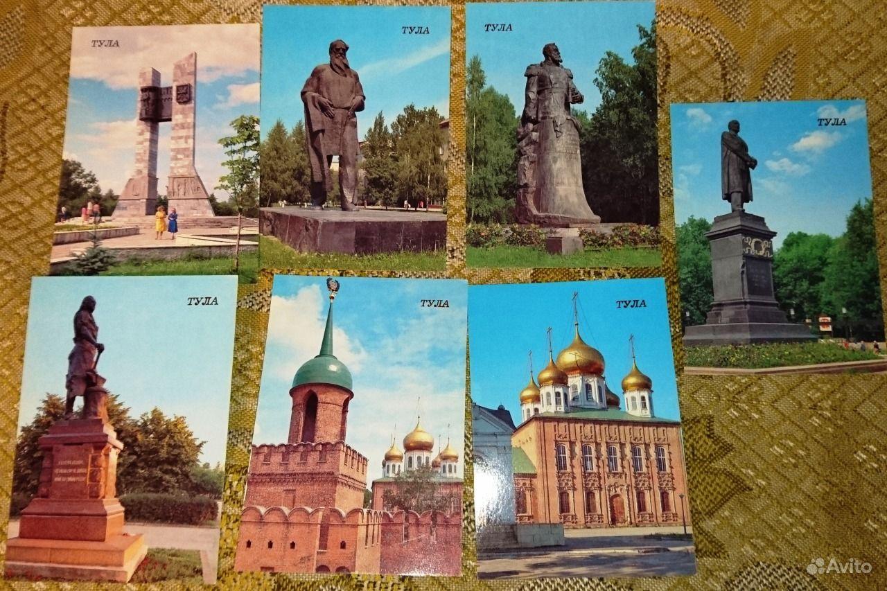 Тула набор открыток