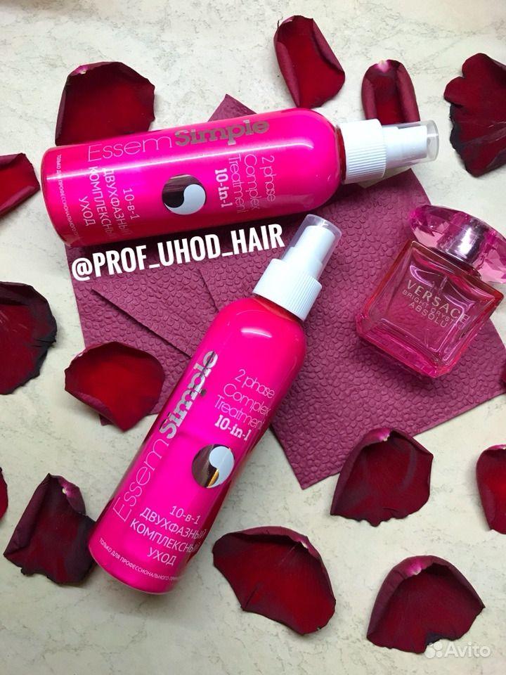 Профессиональная косметика купить сочи губная помада леди эйвон розовый персик