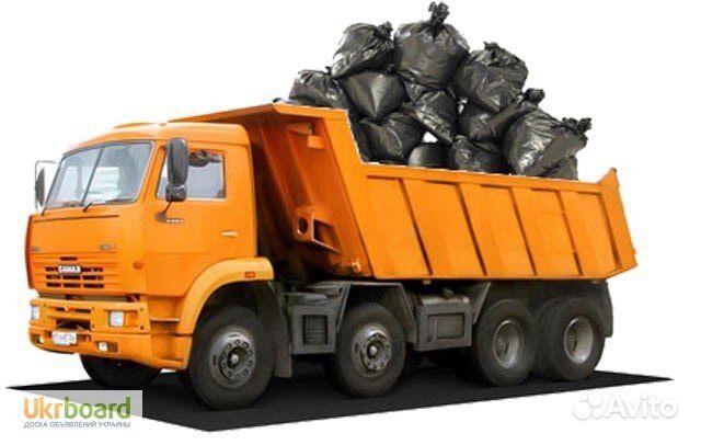 Снос старых зданий с вывозом мусора купить на Вуёк.ру - фотография № 1