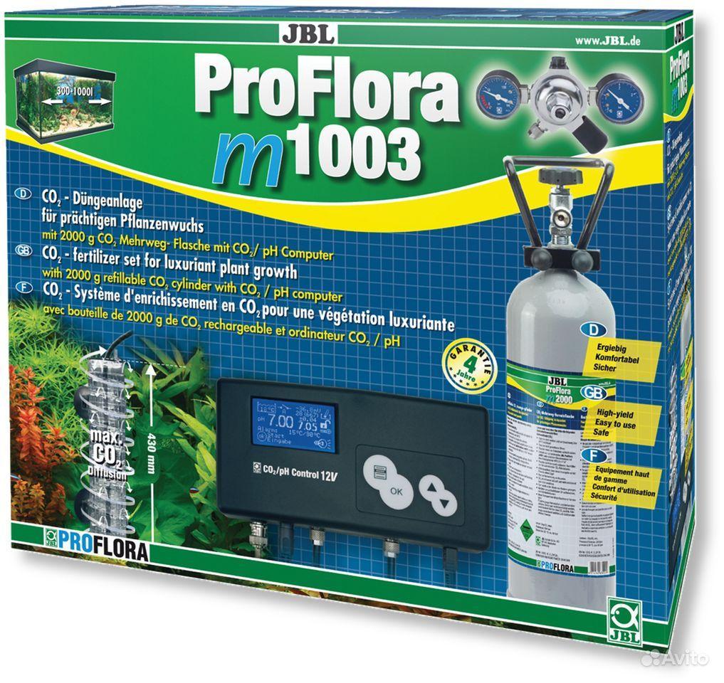 JBL ProFlora m1003 CO2-система с баллоном 2 кг