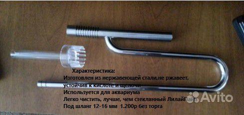 Lily pipe купить на Зозу.ру - фотография № 3