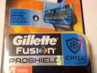 Лезвия из Финл. Gillette fusion proshield