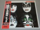 Kiss - Dynasty with Booklet