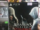 Assassin's Creed Откровения для ps3