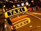 Фирма такси
