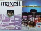 Реклама Maxell Sunrise