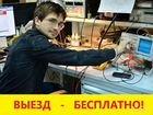 Ремонт компьютеров, Ремонт ноутбуков Таганрог