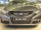 Маска-утеплитель решетки радиатора Honda Civic 12