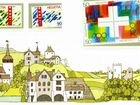 Марки Швейцарии