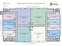 Офис, 94.85 м²