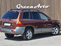 Hyundai Santa Fe, 2002