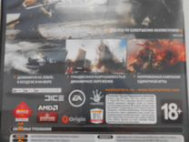 Диски Battlefield 4 и Need for Speed Most Wanted