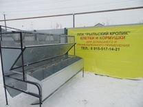 Доска объявлений в г.рыльске аренда домов в барнауле частные объявления