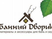 Доска объявлений челябинской обл сдам квартиру бесплатная доска объявлений