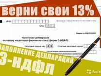 штраф за отсутствие регистрации ип как работодателя