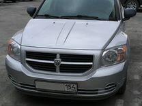 Dodge Caliber, 2008 г., Барнаул