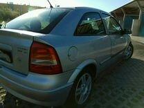 Opel Astra, 2002 г., Санкт-Петербург