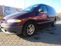 Dodge Caravan, 1999 г., Москва