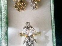 Купить часы и украшения в Ставропольском крае на Avito 11b51fbb03f