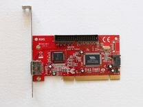 MP6421 CHRONOS DRIVER FOR MAC