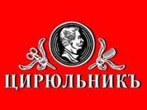 Администратор салона красоты — Вакансии в Санкт-Петербурге