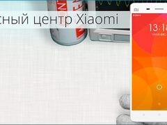 Ярославская доска бесплатных объявлений информация и объявления бу оборудование частные объявления