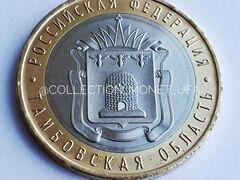 Куплю юбилейки в воронеже латвия 10 сантим 1922 стоимость