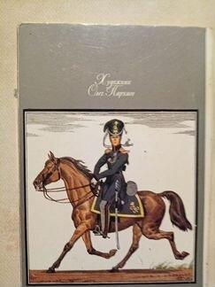 Серия открыток 1812 года